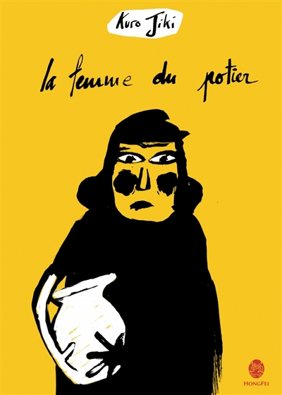 La femme du potier / Kuro Jiki | Jiki, Kuro (1955-....). Auteur