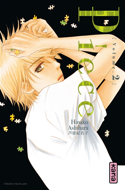 Piece. Volume 2 | Hinako Ashihara. Auteur