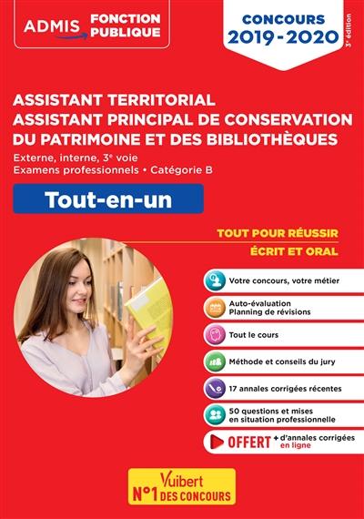 Assistant territorial, assistant principal de conservation du patrimoine et des bibliothèques : tout-en-un, concours 2019-2020 | Lejeune, Albane. Auteur