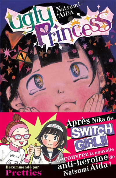 Ugly princess. 1 | Natsumi Aida. Auteur