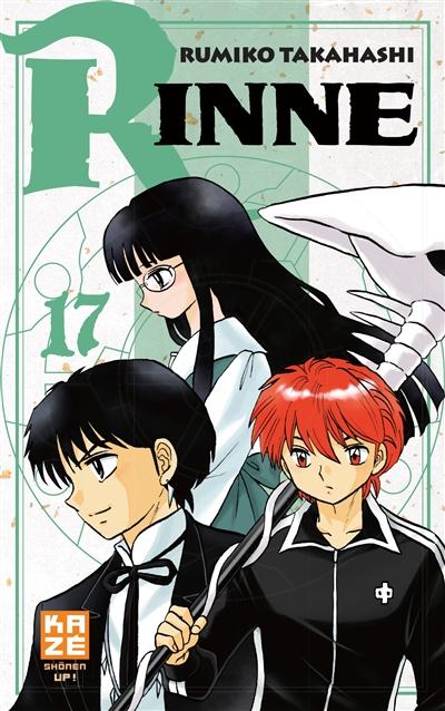 Rinne. 17, ,  17 | Takahashi, Rumiko (1957-....). Auteur