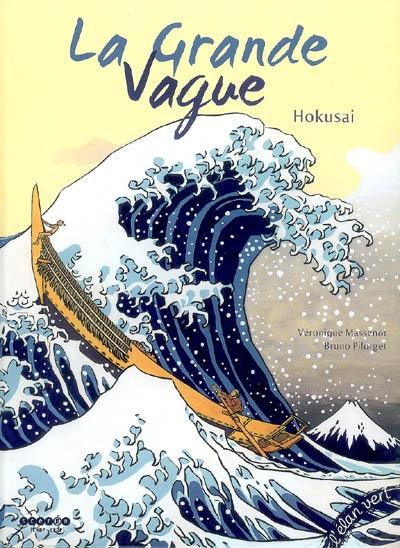 La grande vague : Hokusai