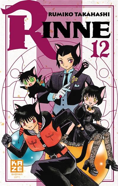 Rinne. 12, ,  12 | Takahashi, Rumiko (1957-....). Auteur