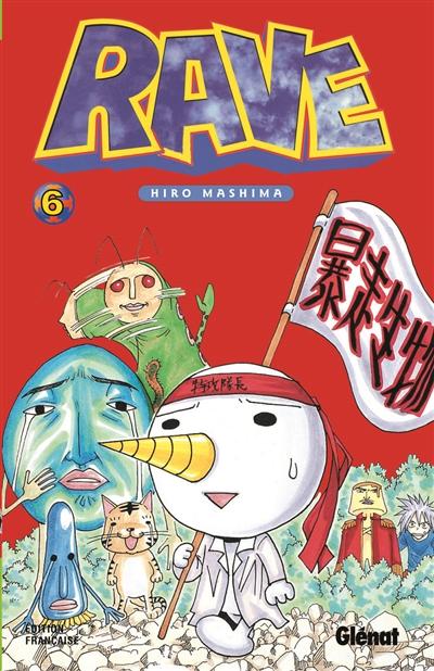 Rave. 6 | Hiro Mashima (1977-....). Auteur