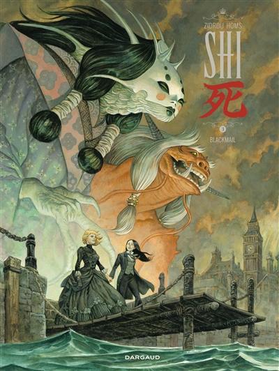 Shi. Vol. 3. Revenge !