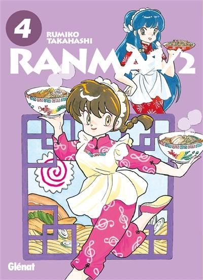 Ranma 1/2. 4 / Rumiko Takahashi   Takahashi, Rumiko (1957-....). Auteur