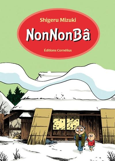 NonNonBâ | Mizuki, Shigeru. Auteur