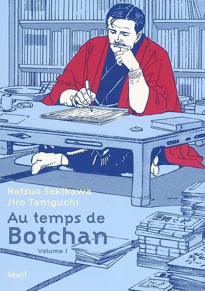 Au temps de Botchan. 1 | Taniguchi, Jiro. Illustrateur