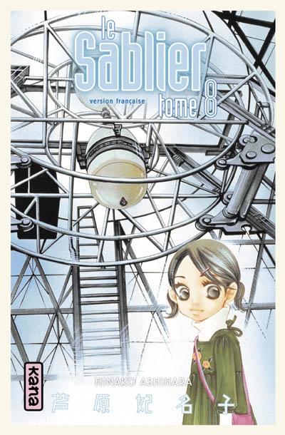 Le sablier. 8 | Hinako Ashihara. Auteur