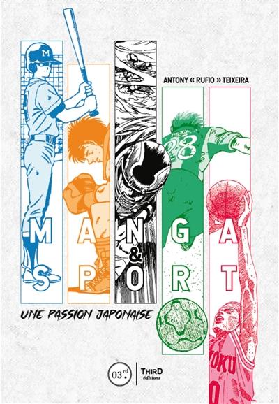 Manga & sport : une passion japonaise