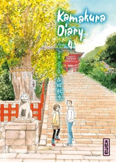 Kamakura diary. Tome 4   Akimi Yoshida (1956-....). Auteur