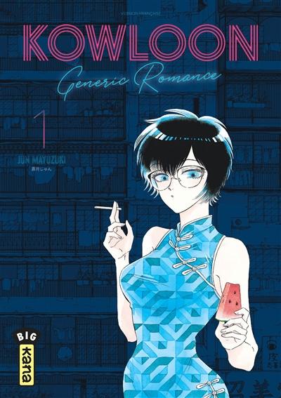 Kowloon generic romance. Vol. 1