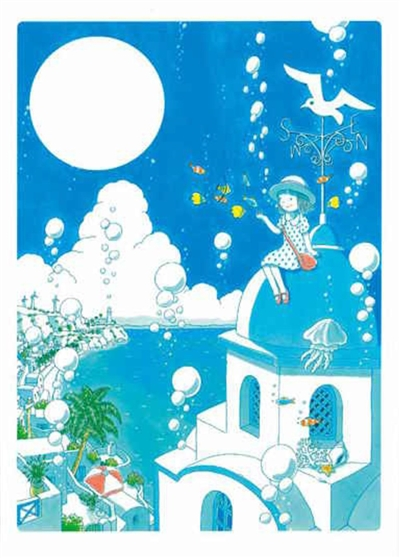 Souvenirs de la mer assoupie | Komatsu, Shin'ya (1982-....). Auteur