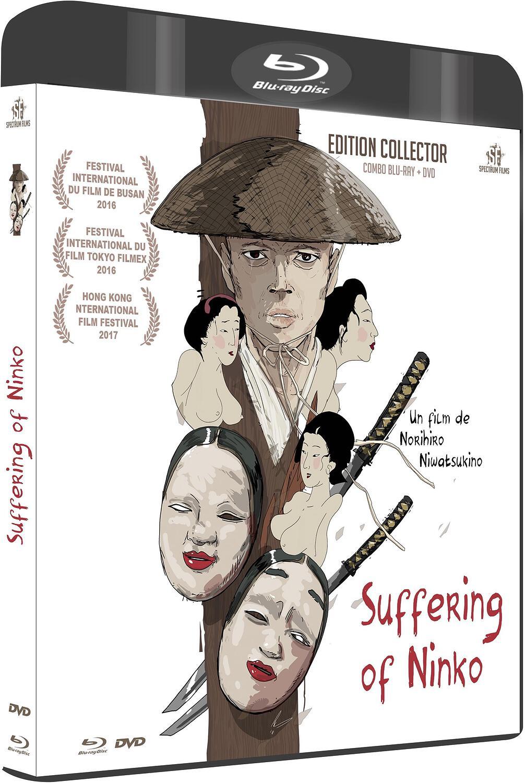 Suffering of Ninko / Film de Norihiro Niwatsukino  | Niwatsukino , Norihiro . Metteur en scène ou réalisateur. Scénariste