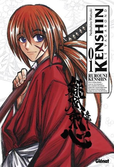 Kenshin le vagabond. 01 |