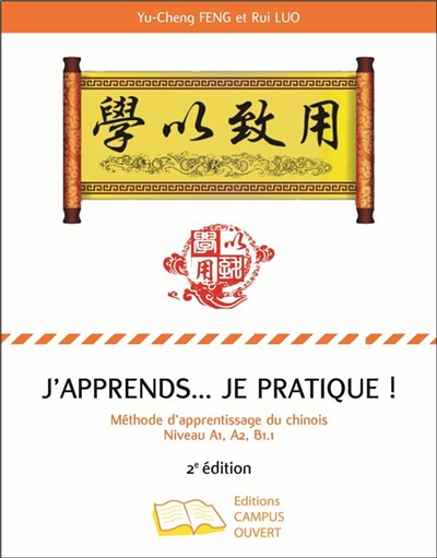 J'apprends, je pratique ! | Feng, Yu Cheng. Auteur