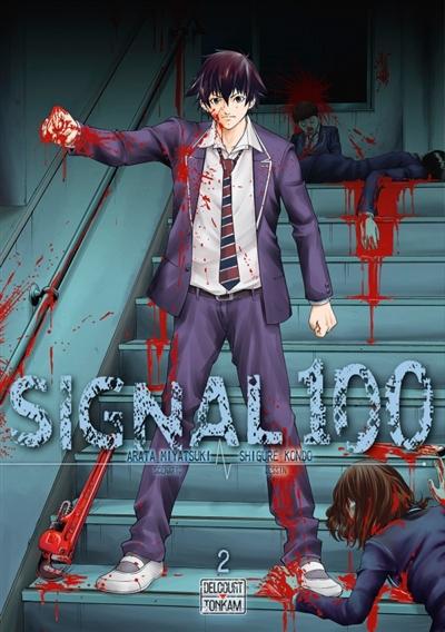 Signal 100. 2 | Miyatsuki, Arata. Auteur