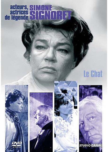 Le chat  | Pierre Granier-Deferre (1927-2007)