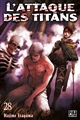 L'Attaque des Titans  | Isayama, Hajime. Illustrateur